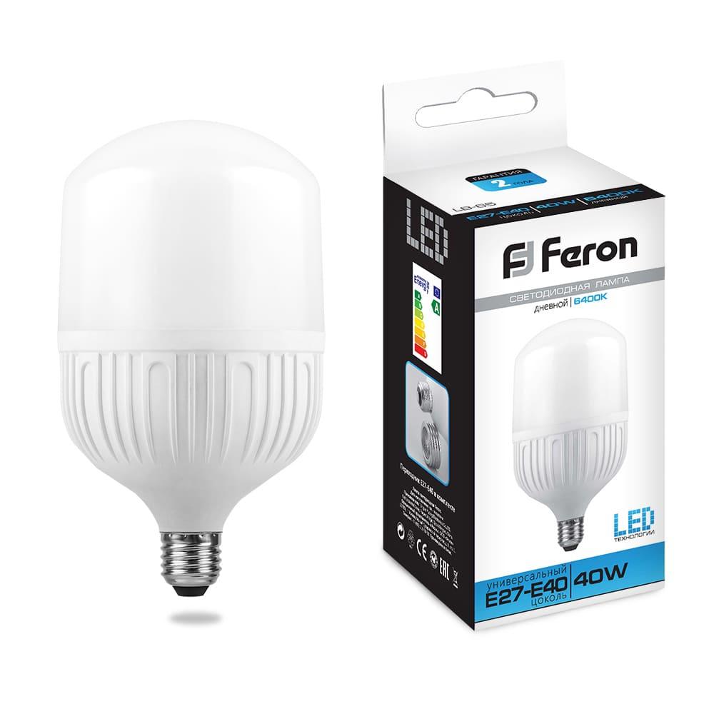 Лампа светодиодная LED 30W E27/E40 дневной