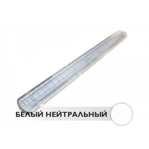 Светодиодный светильник 32W, 3520Lm