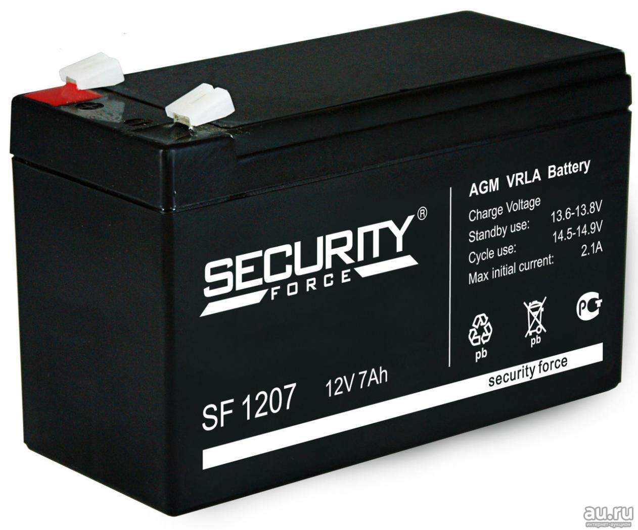 АКБ-7-12, Аккумулятор 12В, 7Ач