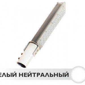 Светодиодный светильник РКУ 30W 220V IP66 OSR (NW)