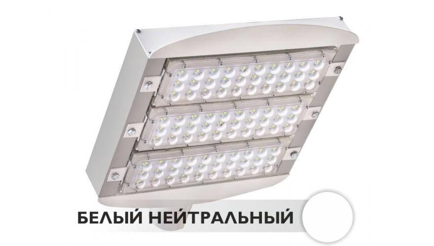 Светодиодный светильник РКУ M3 90W 220V IP66 OSR (NW)