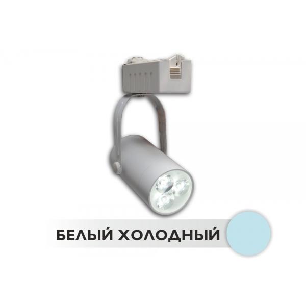 Светодиодный светильник для интерьера трековый 3PLT 3W (CW)
