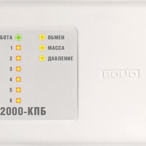 С-2000-КПБ, Контрольно-пусковой блок с 6 испол. Реле